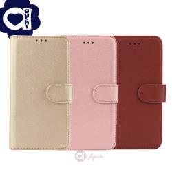 Samsung Galaxy Note 9 柔軟羊紋二合一可分離式兩用皮套 細緻皮質觸感 TPU 內殼完整包覆手機殼/保護套 金粉棕多色可選
