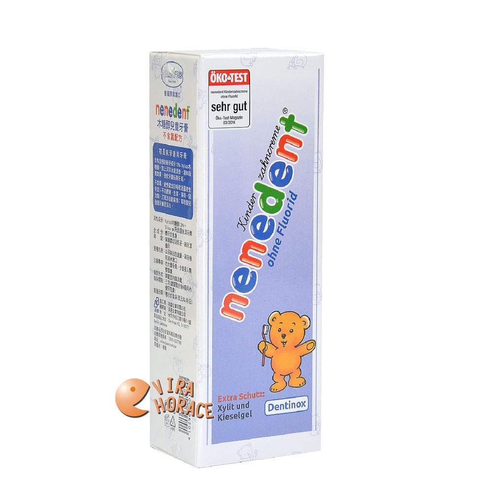 貝恩木糖醇兒童牙膏(不含氟配方)50ML 德國原裝進口 門市經營保證原廠公司貨 HORACE
