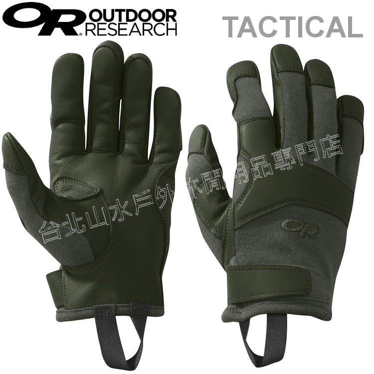Outdoor Research 軍規手套/戰術手套/難燃手套 Suppessor Gloves 252750 綠色