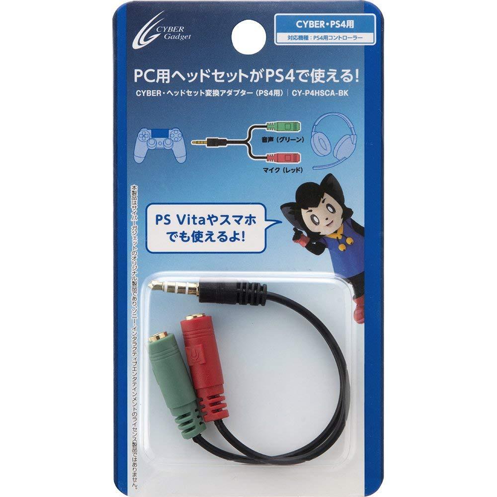 Cyber日本原裝 PS4/PSV 雙用周邊 麥克風耳機轉換線 3.5mm立體聲耳機轉接線【魔力電玩】
