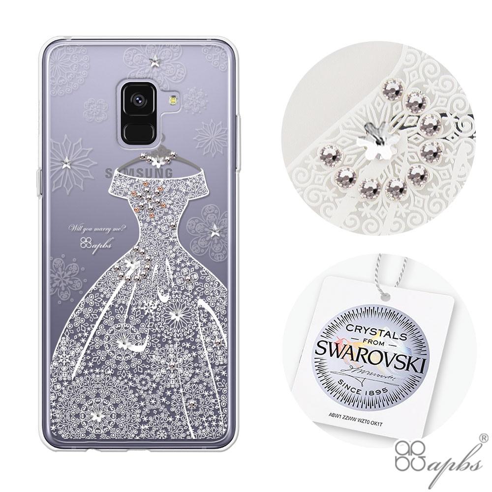 apbs Samsung Galaxy A8+ 2018 施華彩鑽防震雙料手機殼-禮服奢華版