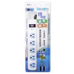 東亞3孔1開關5插座延長線2.5公尺(8.25尺) TY-S135-8.25尺