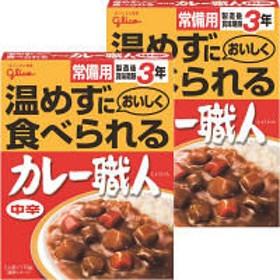 グリコ 常備用カレー職人中辛 170g 1セット(2食入)