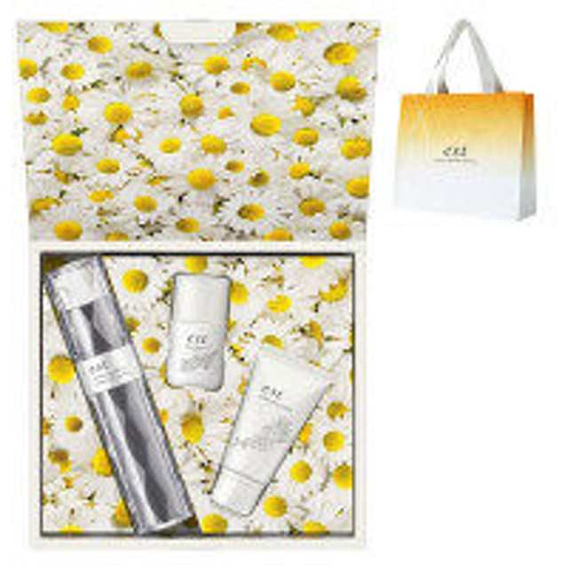 est(エスト) 美白スペシャルボックス(美白美容液、UV乳液、マッサージ洗顔) 紙袋付
