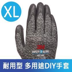 3M 耐用型-多用途DIY手套-MS100(灰色 XL-5雙入)