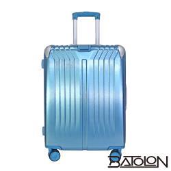 BATOLON寶龍  25吋  星月傳說TSA鎖PC鋁框箱/行李箱 (5色任選)