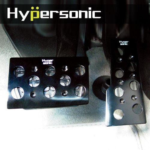 Hypersonic HP2406 R式洞洞自排踏板  汽車精品 汽車百貨