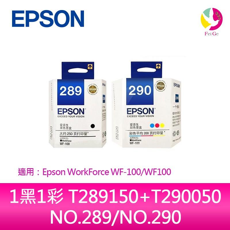 適用 Epson WorkForce WF-100/WF100耗材類商品(如墨水、色帶、碳粉、紙類、投影機燈泡...等)、客訂商品、具另行聲明之商品,一經拆封或使用後,除商品本身有瑕疵、損壞的情況外,