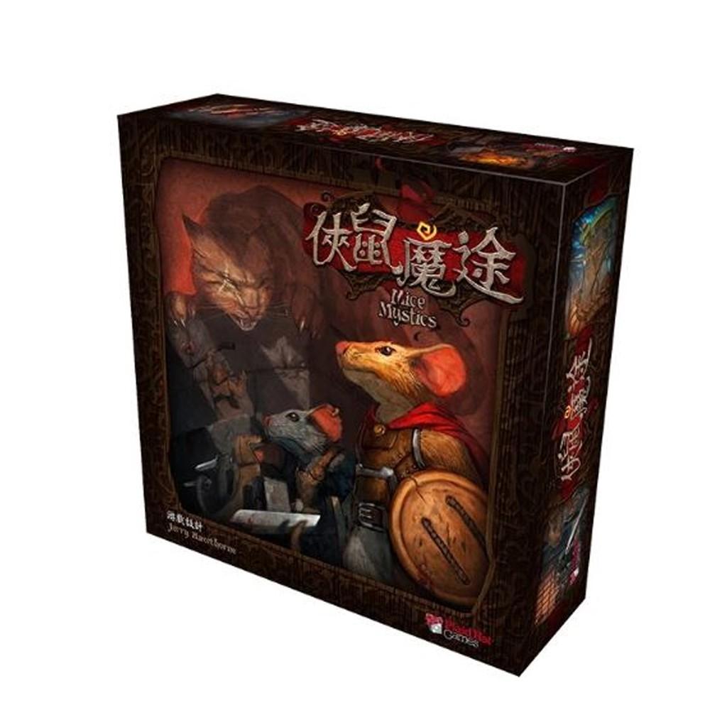 俠鼠魔途 Mice and Mystics 繁體中文版 桌遊 桌上遊戲【特價】【卡牌屋】