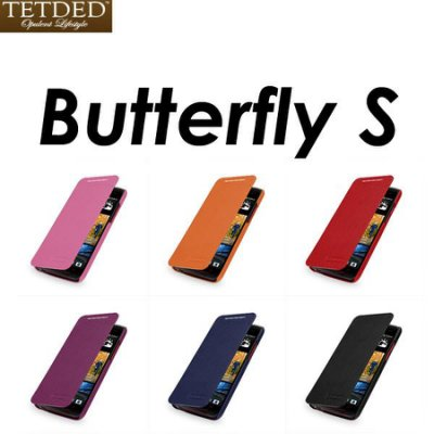 【麥小舖2店】HTC Butterfly S 蝴蝶機 S 升級版 真皮皮套 - Tetded法國品牌,翻頁式 6色