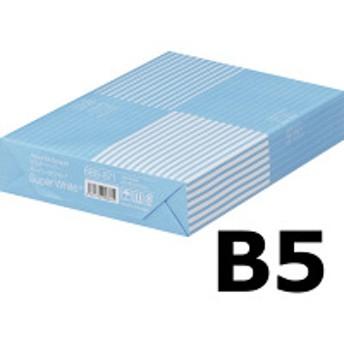 コピー用紙 マルチペーパー スーパーホワイト+ B5 1冊(500枚入) 高白色 アスクル