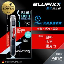 德國BLUFIXX藍光固化膠 附光筆(輕質型透明色)<德國製>