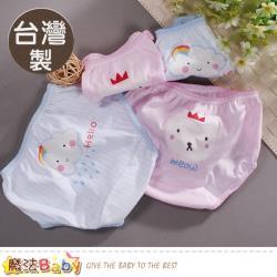 魔法Baby 女童內褲(四件一組) 台灣製純棉三角內褲~k50854