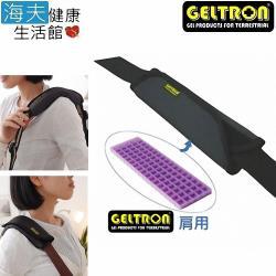 【海夫健康生活館】日本原裝 Geltron 凝膠背帶 舒壓背帶 (Geltron 4/5/6cm寬)