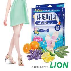 日本獅王LION休足時間腳底凸點按摩貼片12枚-台灣公司貨