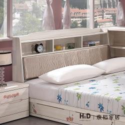 H&D 瑪奇朵5尺床頭箱