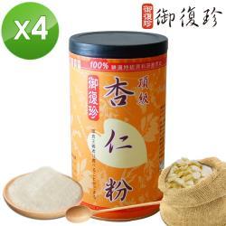 御復珍 頂級杏仁粉罐裝4件組 (無糖, 450g/罐)