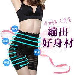JS嚴選繃出好身材瞬塑穠纖美尻褲-9682繃帶五分褲2件