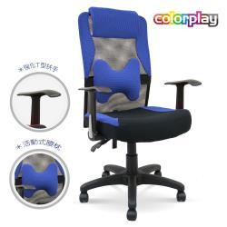 【Color Play生活館】懶骨腰枕T型扶手電腦椅辦公椅/電腦椅/會議椅/職員椅(六色)