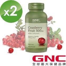 GNC健安喜 私密保養 蔓越莓膠囊100顆x2入