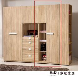 H&D 多莉絲2.5尺單門衣櫃