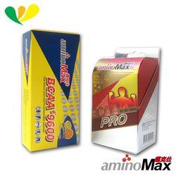 aminoMax 邁克仕 胺基酸BCAA PRO + BCAA 9600mg  能量補給(各一盒) A043+A045