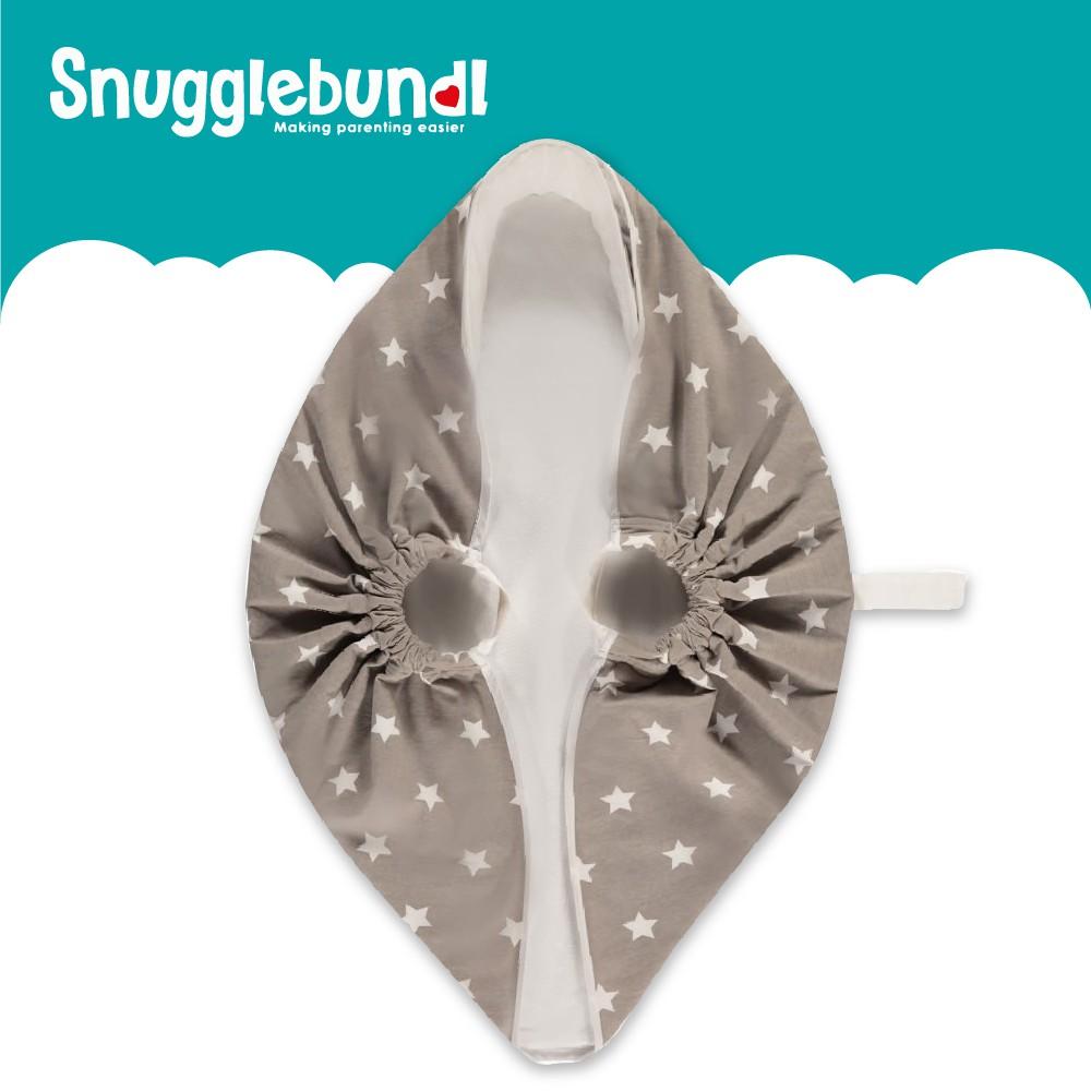 SnuggleBundl 英國多功能嬰幼兒包巾(星星)E-55656-00-FF