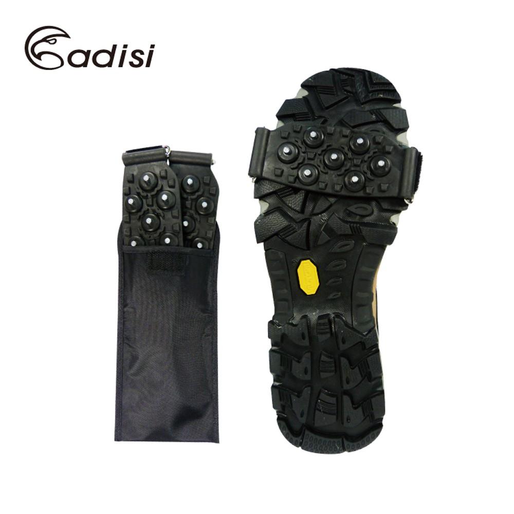 ADISI 簡易型防滑鞋套 AS14148 【雪地用 | Free Size | 附外袋】