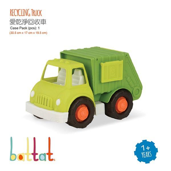 【麗兒采家】美國 B.TOYS 愛乾淨回收車
