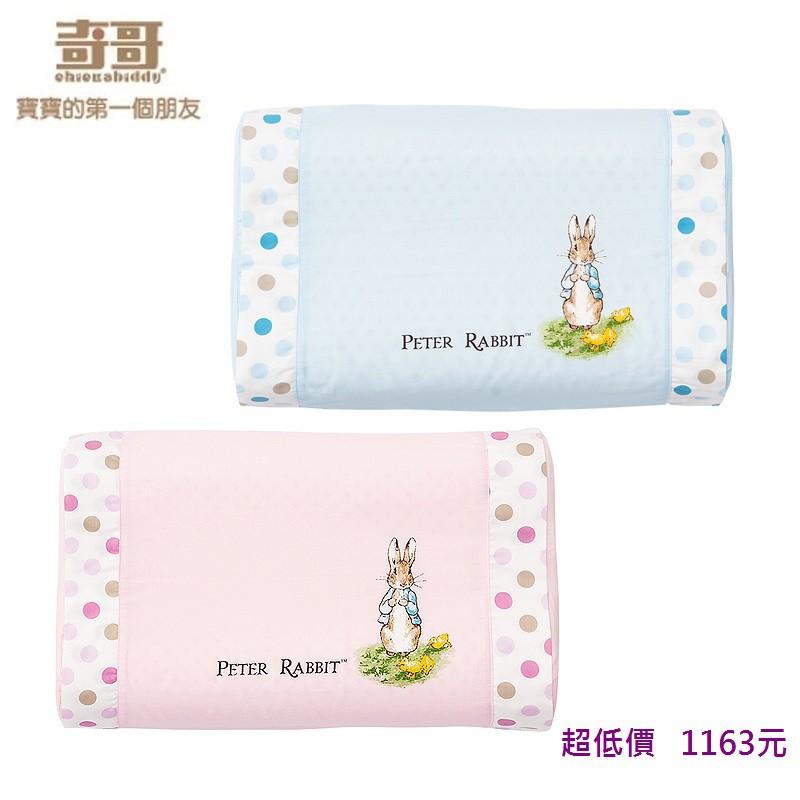 *美馨兒*奇哥-花園比得兔乳膠中童枕/兒童枕 (附枕套)(二色可挑) 1163元