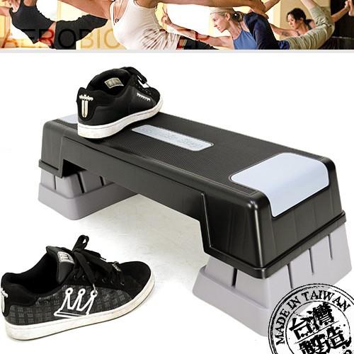 台灣製造 三階段低衝擊有氧階梯踏板P260-P740韻律踏板.有氧踏板.平衡板.健身運動用品推薦哪裡買便宜