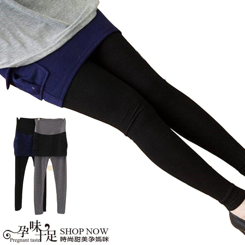 流行韓版假兩件式設計孕婦內搭褲裙 2色【HE80052】孕味十足