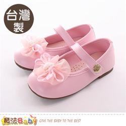魔法Baby 女童鞋 台灣製手工公主鞋~sk0382