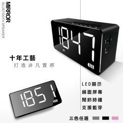Gmate - 時尚精品鏡面時鐘藍牙音箱SUB-8(公司貨)