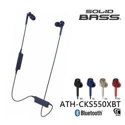 【鐵三角】ATH-CKS550XBT 耳塞式藍牙耳機