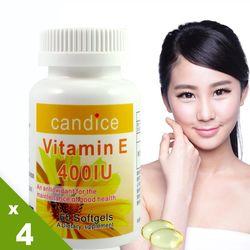 【Candice】康迪斯優質生活維生素E膠囊 / 維他命E / Vitamin E(60顆/瓶*4瓶)