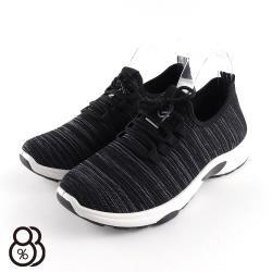 【88%】休閒鞋-混色編織鞋面 休閒舒適男款休閒鞋 布鞋 男款