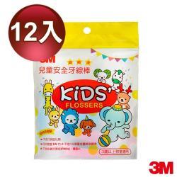 3M 兒童牙線棒散裝包(12入組)_共456支