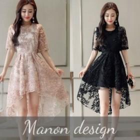 ドレス フィッシュテールスカート 刺繍 ワンピース パーティ結婚式 お呼ばれ