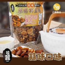 太禓食品 嗑蠶 藥膳田豆酥任選6包 (蒜味/原味/芥末,350g/包)