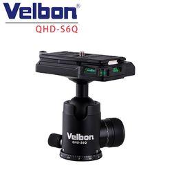 Velbon QHD-S6Q球型雲台-公司貨