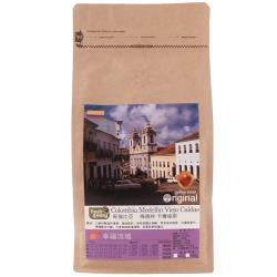幸福流域 哥倫比亞 梅德林 卡爾達斯 咖啡豆(1磅)