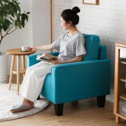 H&D 愛麗絲地中海風格優雅單人沙發-3色