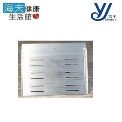 【晉宇 海夫】24吋 鋁製 單片式斜坡板 輪椅鋁梯(JY-00208)