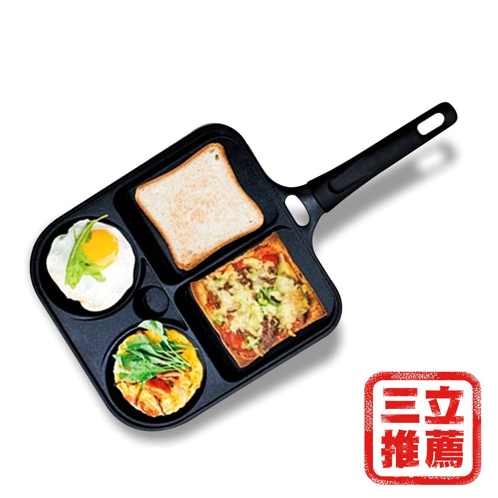 Mami.cook 廚房藝術多功能四格平底鍋-電電購