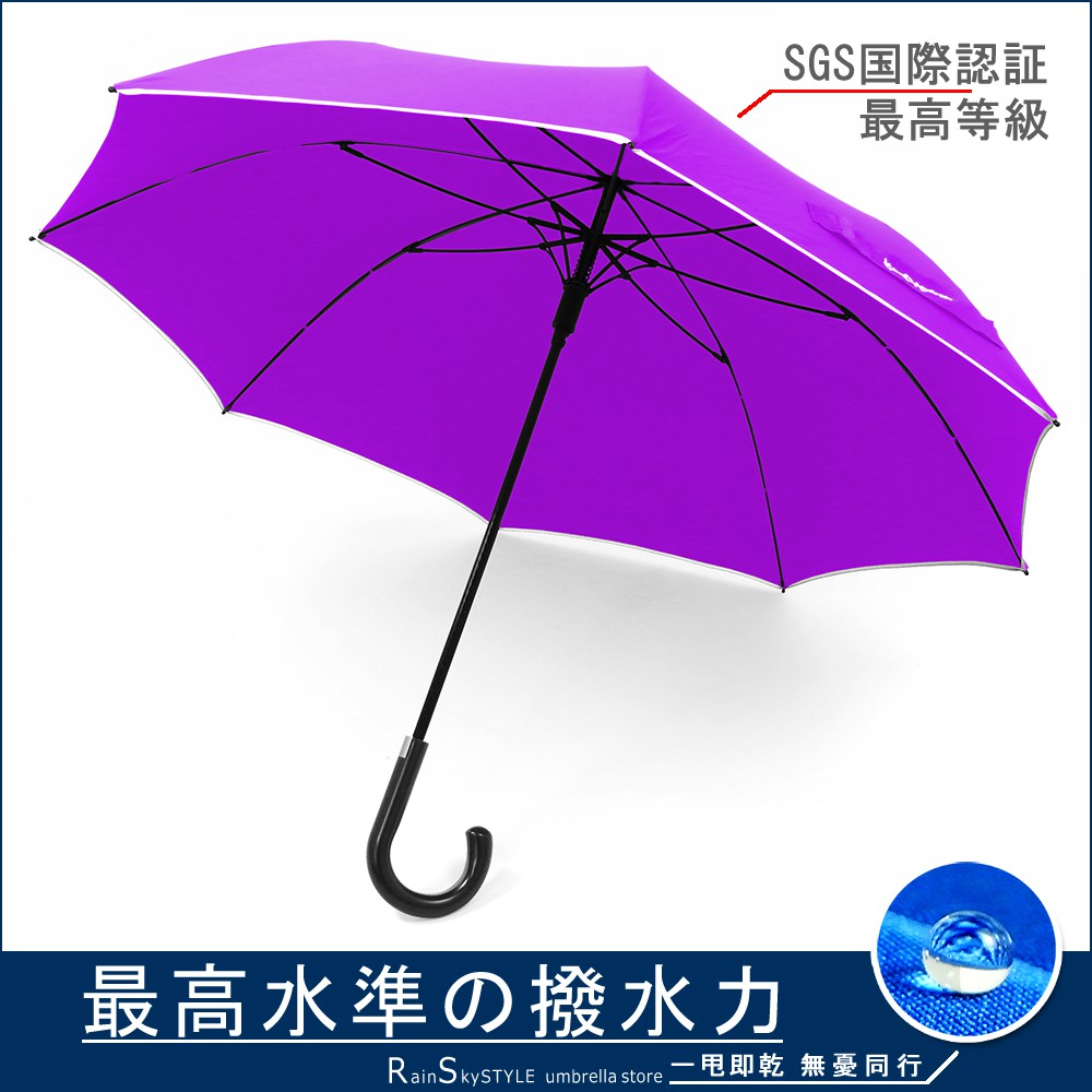 【傘市多】SWR-45吋_嵌入式直立機能傘 / 大傘超輕傘防風傘折疊傘遮光傘防曬傘抗UV傘無敵傘非反向傘晴雨傘