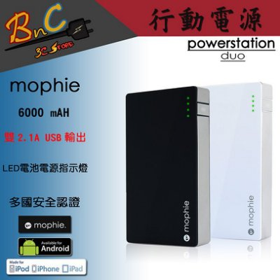 蘋果官方合作品牌 美國 Mophie Juice 行動電源 6000mAh 多國安全認證 iPhone iPad