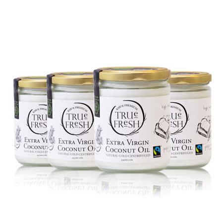 【TRUE FRESH】天然冷離心初榨椰子油4件組(443mlx4-公平貿易)