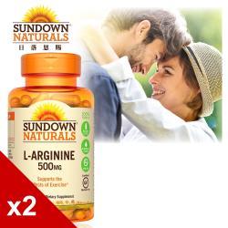 【美國Sundown日落恩賜】特極精胺酸x2瓶組(90粒/瓶)