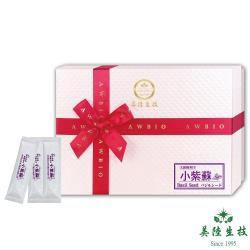 【美陸生技AWBIO】高纖窈窕 小紫蘇 媽魯果(60包/盒)